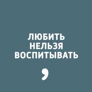 Выпуск 132