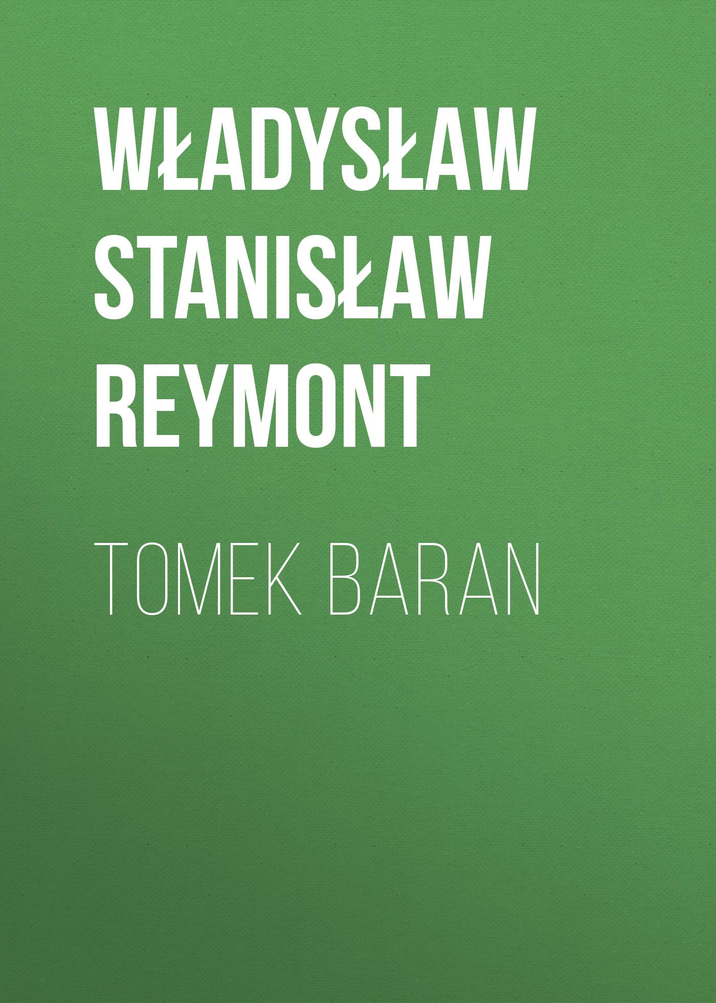 Tomek Baran
