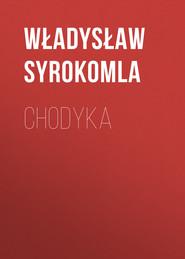 Chodyka