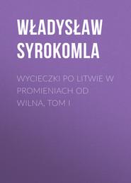 Wycieczki po Litwie w promieniach od Wilna, tom I