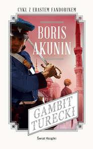 Gambit turecki